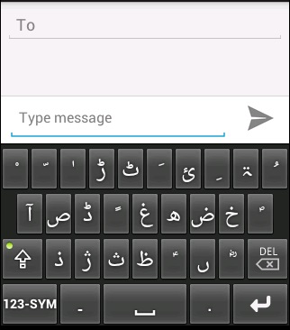 CLE Urdu Keyboard for Android Based Devices